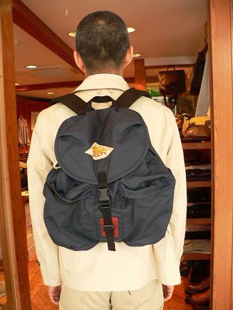 kelty2010-1 032.jpg