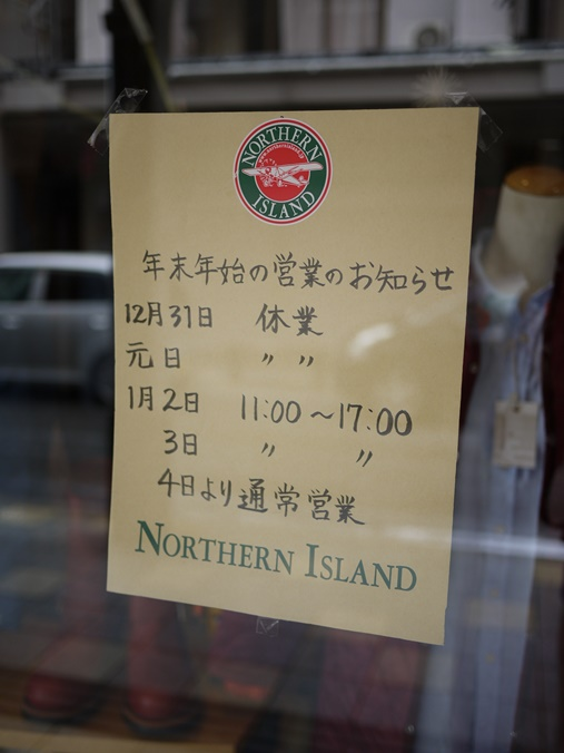 new north  sP1460753.JPG