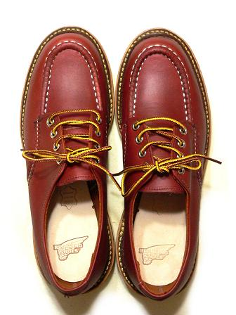 redwing oxford 007.jpg
