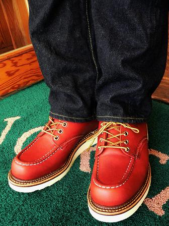redwing oxford 020.jpg
