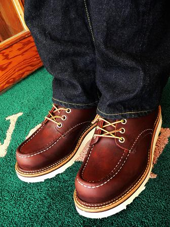 redwing oxford 022.jpg