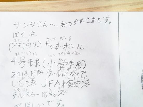 xps (128).JPG